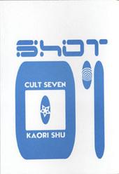 shot:01(表題作 Cut/Ecstsy/zaubertrank)