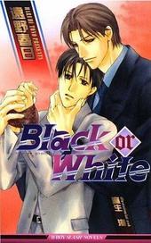 Black or White(新装版)