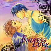 ENDLESS3 ENDLESS LOVE 永遠の恋人