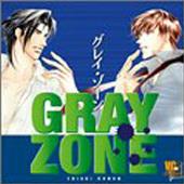 GRAY ZONE グレイ・ゾーン