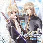 Angel's Feather Vol.1