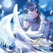 Angel's Feather Vol.3
