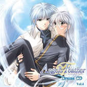 Angel's Feather Vol.4