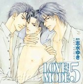LOVE MODE(5)