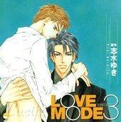 LOVE MODE(3)