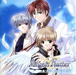 Angel's Feather~青い鳥の帰る場所~