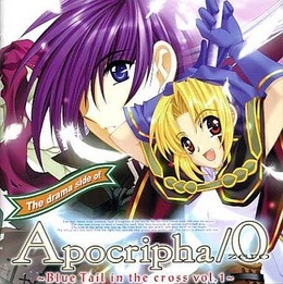 Apocripha/0 Blue Tail in the cross Vol.1