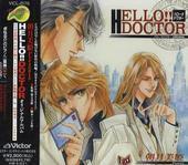 HELLO!!DOCTOR ハロー!!ドクター