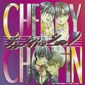 ショパンシリーズ(5) チェリーナイトショパン