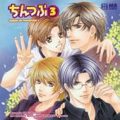 ちんつぶ(3) CHINKO NO TSUBUYAKI(3)