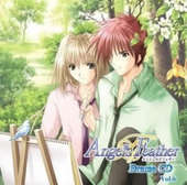 Angel's Feather Vol.6