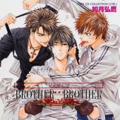 兄弟限定!(2) BROTHER×BROTHER
