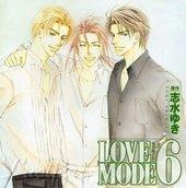 LOVE MODE(6)