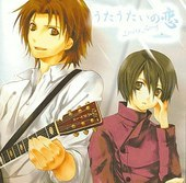 うたうたいの恋 Lover Song vol.1