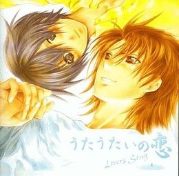 うたうたいの恋 Lover Song vol.2