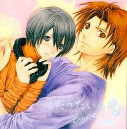 うたうたいの恋 Lover Song vol.3
