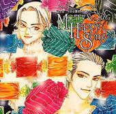 富士見二丁目交響楽団シリーズ(11) Merry Happy Song(ソニー盤 )