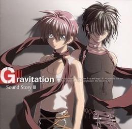 グラビテーション(GRAVITATION) Sound Story(3)