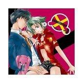グラビテーション(GRAVITATION) ドラマCD Vol.3