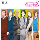 VitaminX・デイドリームビタミン(1)~あの日の約束~
