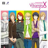 VitaminX・デイドリームビタミン(2)~未来への約束~