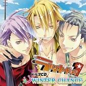 ラッキードッグ(1) WINTER CHANCE