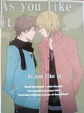 As you like it(合同誌)