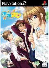 きみスタ~きみとスタディ~ (BGMコレクションパッケージ)(PS2)