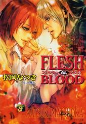 FLESH&BLOOD(14)
