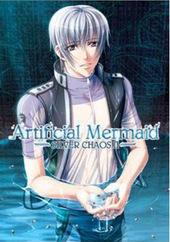 Artificial Mermaid -SILVER CHAOS2-