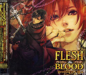 FLESH&BLOOD(9)