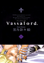 Vassalord.(2)