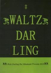 WALTZ DARLING