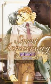 Secret Annversary