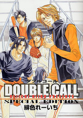 DOUBLE CALL SPECIAL EDITION