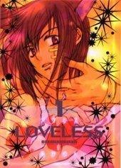LOVELESS(1)
