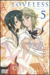 LOVELESS(5) DVD