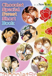 Chocolat Special Sweet Short Book -New Year-