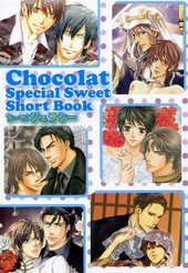 Chocolat Special Sweet Short Book ジェラシー
