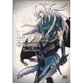 Lamento-BEYOND THE VOID- 2