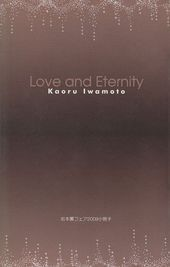 Love and Eternity