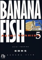 BANANA FISH 5(文庫版)