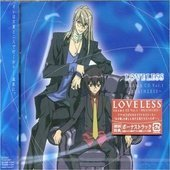 TVアニメーション「LOVELESS」ドラマCD第1巻