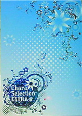 Chara Selection EXTRA