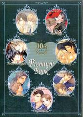 10th Anniversary Premium Book