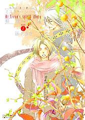 ミスター・シーナの精霊日記(2) 新装版
