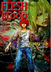 FLESH&BLOOD(15)