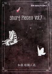 Short Pieces vol.7