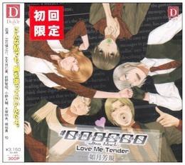 #000000ウルトラブラック Love Me Tender