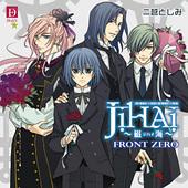 JIHAI~磁海~comic movie FRONT ZERO